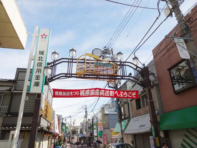 梶原駅のエリア情報5