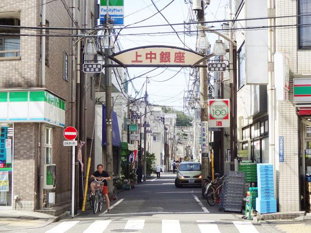 梶原駅のエリア情報6