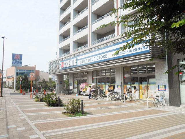 西ヶ原四丁目駅のエリア情報5