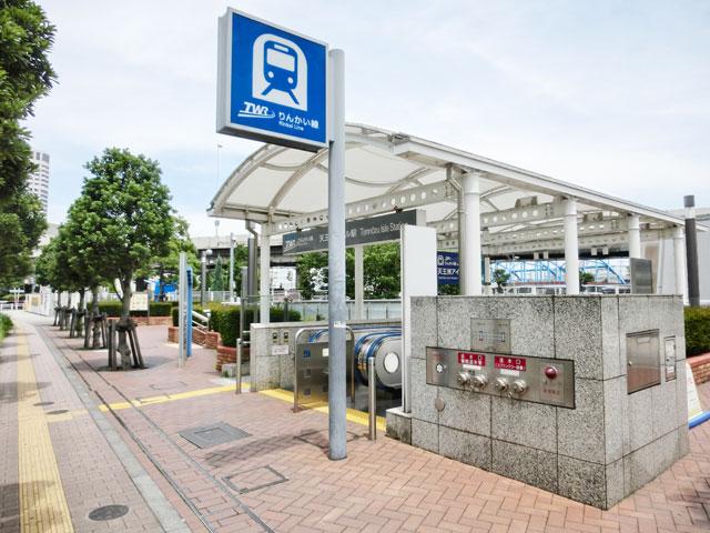 天王洲アイル駅のエリア情報4