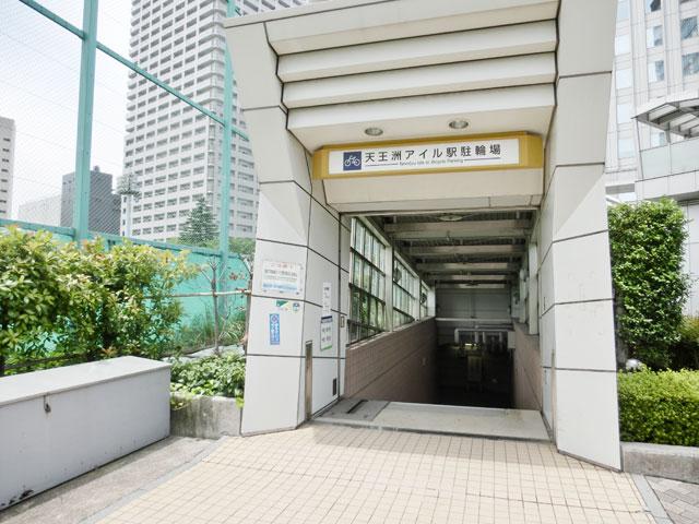 天王洲アイル駅のエリア情報8
