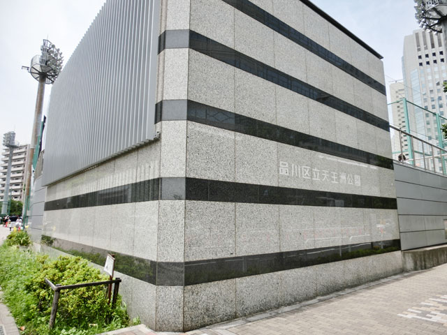 天王洲アイル駅のエリア情報9