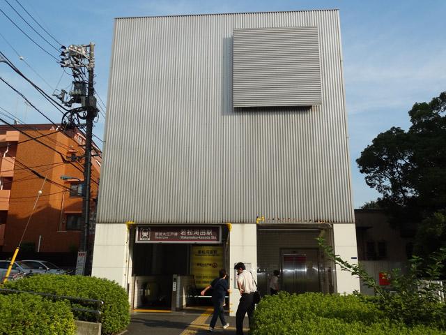若松河田駅のエリア情報1