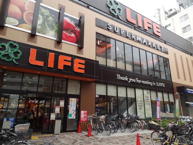 若松河田駅のエリア情報5
