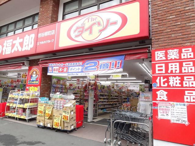 牛込柳町駅のエリア情報5