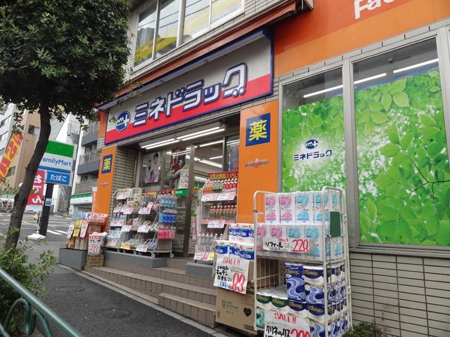 牛込柳町駅のエリア情報6