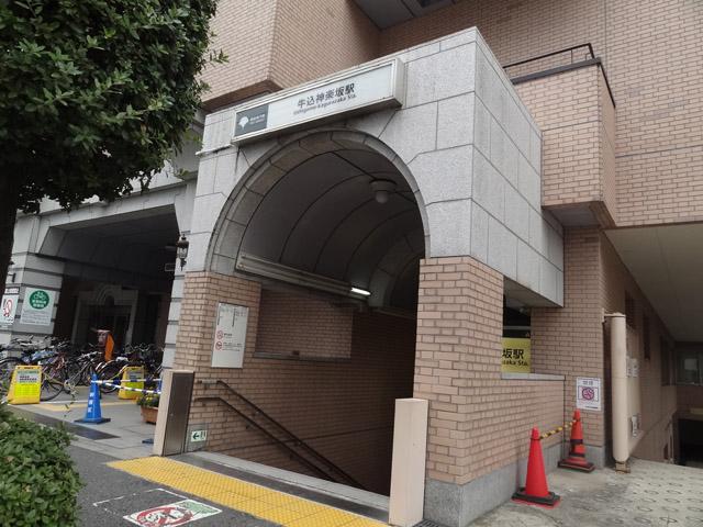 牛込神楽坂駅のエリア情報1