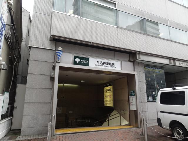 牛込神楽坂駅のエリア情報3