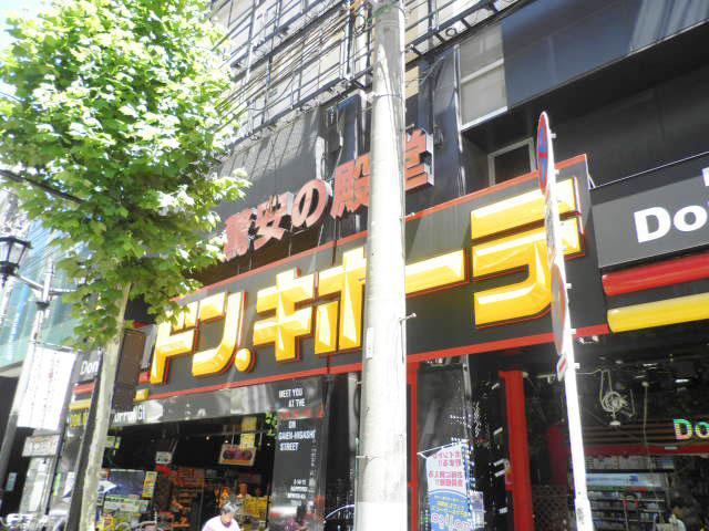 六本木駅のエリア情報1