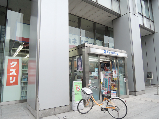 中野坂上駅のエリア情報9