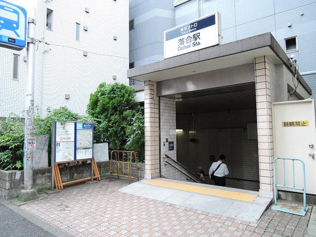 東中野駅のエリア情報8
