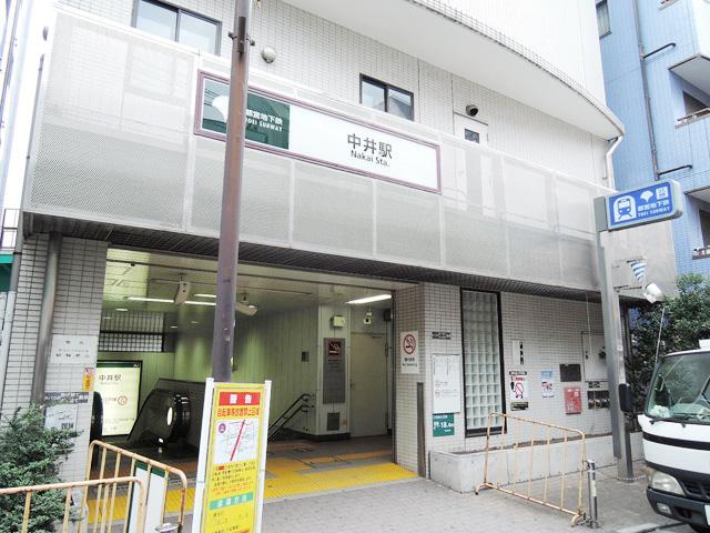 中井駅のエリア情報1