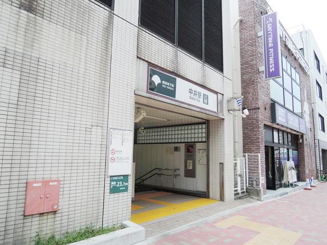 中井駅のエリア情報3