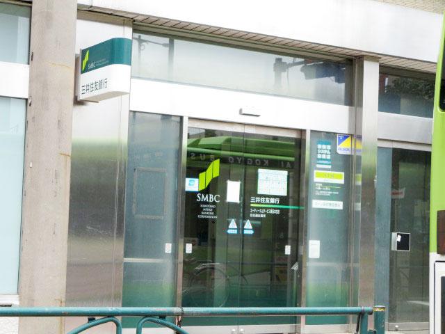 落合南長崎駅のエリア情報10