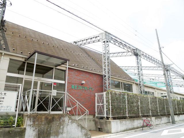 落合南長崎駅のエリア情報13