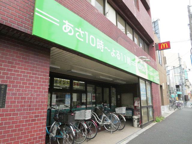 落合南長崎駅のエリア情報2