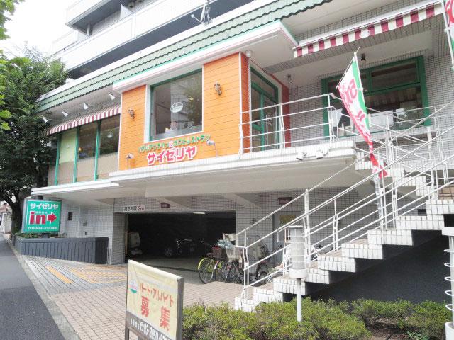 落合南長崎駅のエリア情報5