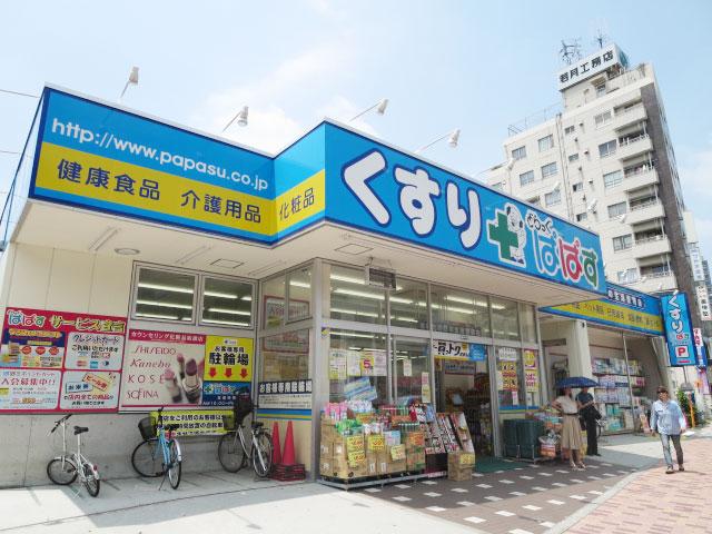 新江古田駅のエリア情報8