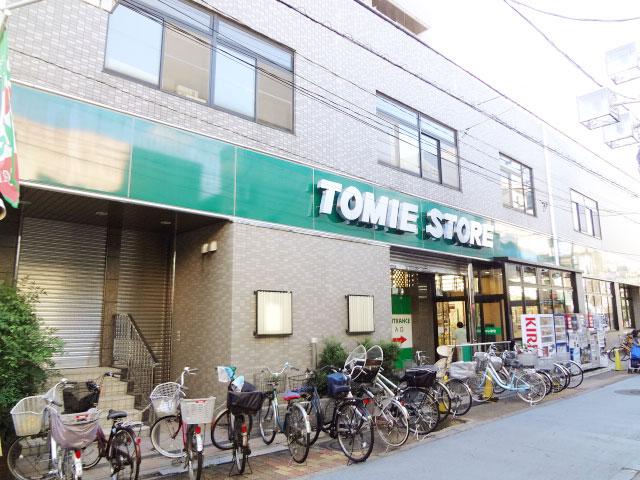 赤土小学校前駅のエリア情報4