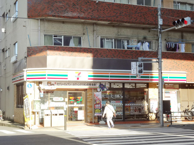赤土小学校前駅のエリア情報6