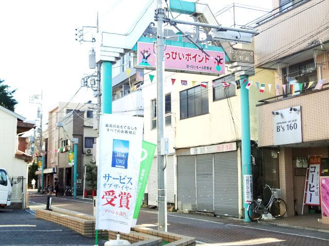 熊野前駅のエリア情報4
