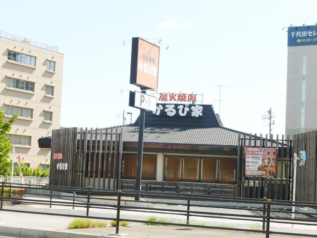 扇大橋駅のエリア情報2