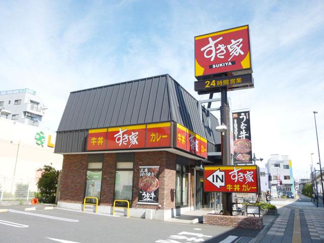 扇大橋駅のエリア情報4