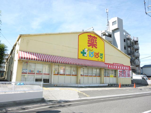 扇大橋駅のエリア情報5