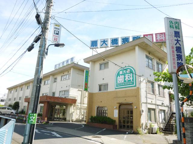 扇大橋駅のエリア情報8