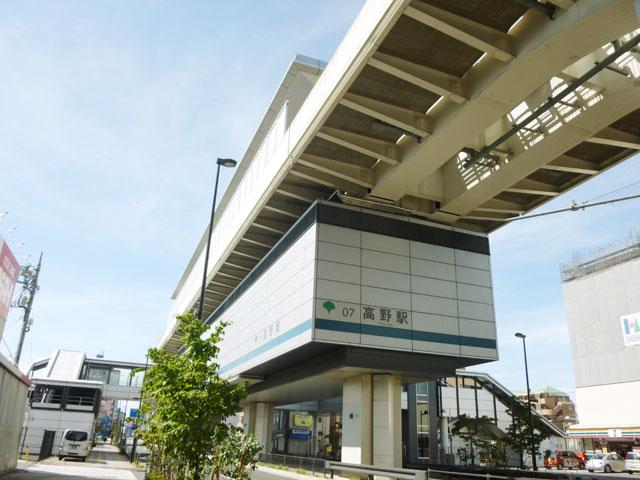 高野駅のエリア情報1