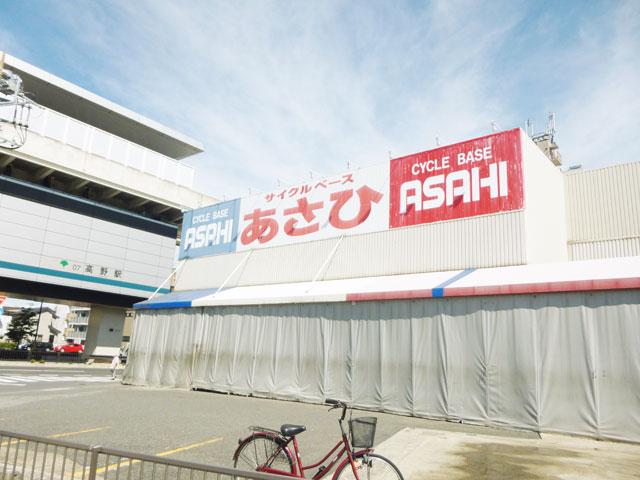 高野駅のエリア情報2