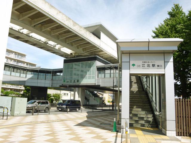 江北駅のエリア情報1