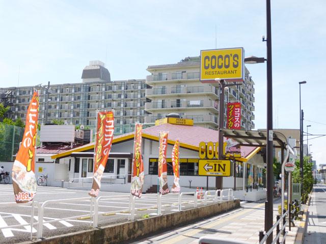 江北駅のエリア情報3