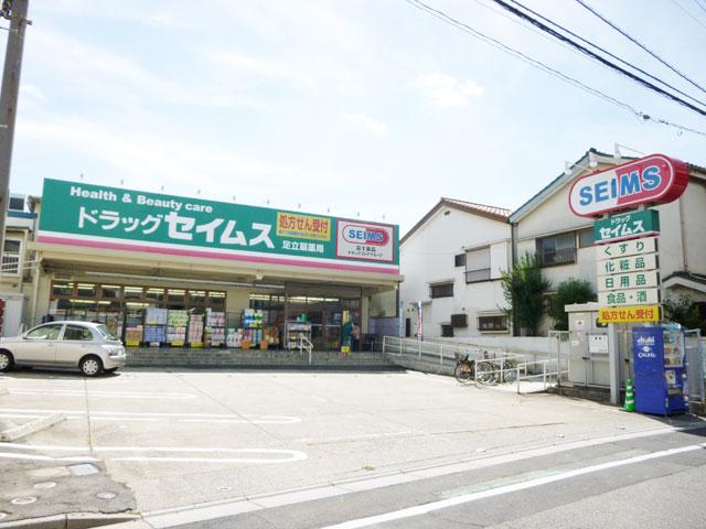 江北駅のエリア情報6