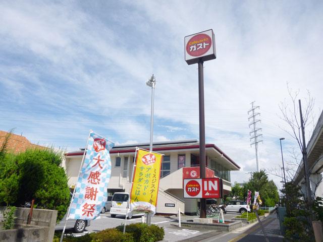 西新井大師西駅のエリア情報5