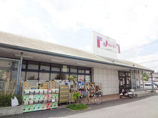 舎人公園駅のエリア情報5