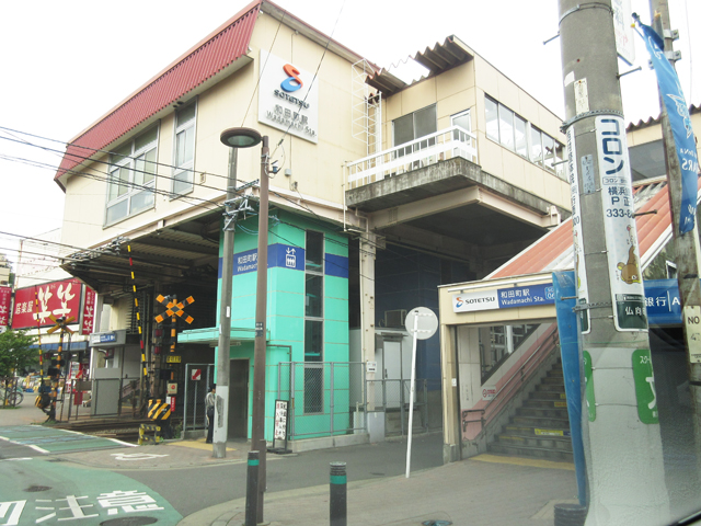 和田町駅のエリア情報1