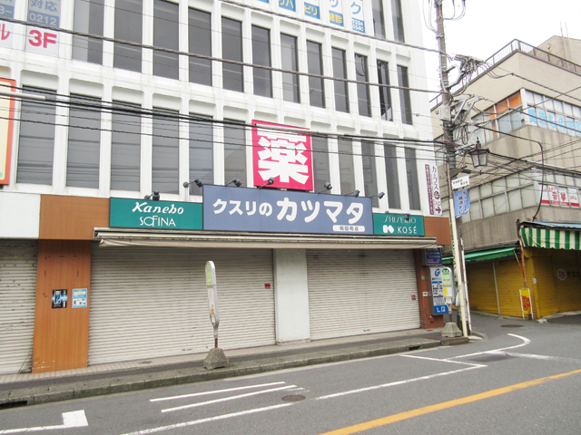 和田町駅のエリア情報10