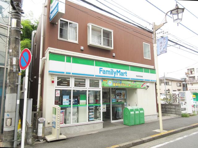 和田町駅のエリア情報11