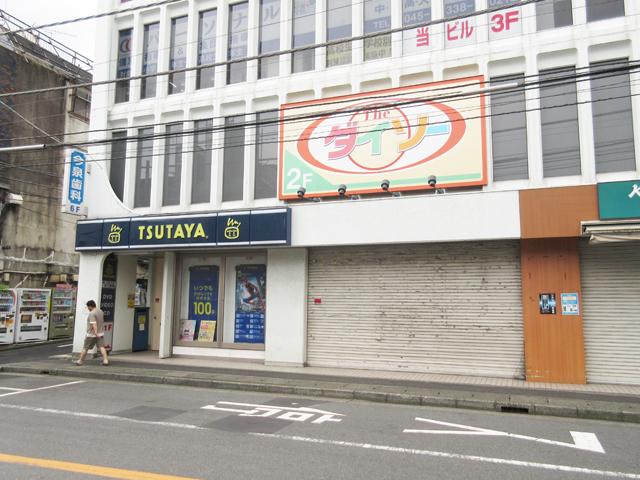 和田町駅のエリア情報4