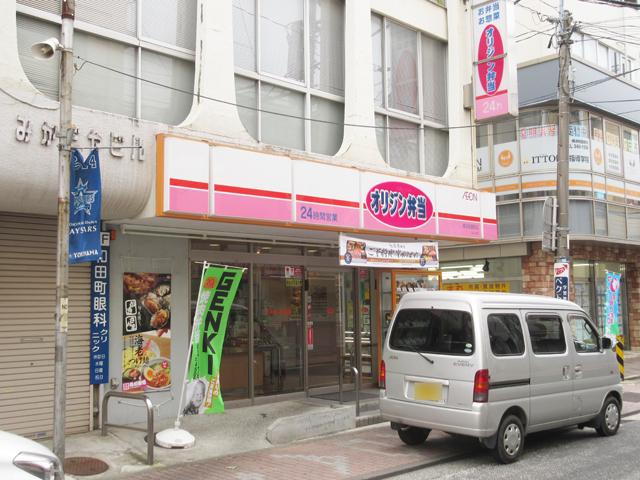 和田町駅のエリア情報6