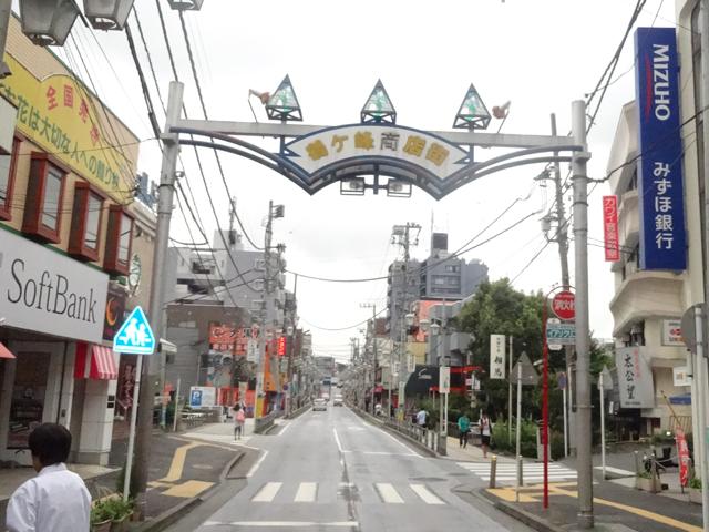 鶴ヶ峰駅のエリア情報10