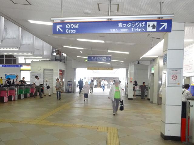 鶴ヶ峰駅のエリア情報8