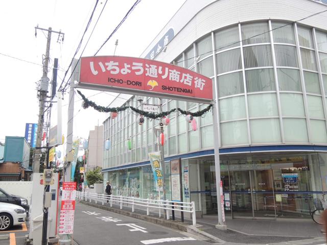 瀬谷駅のエリア情報1