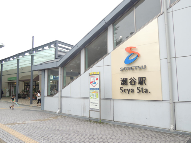 瀬谷駅のエリア情報5