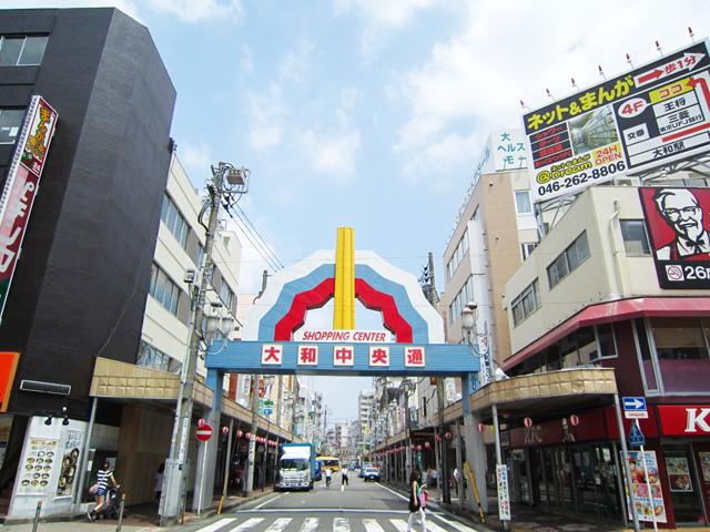大和駅のエリア情報4