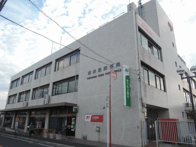 立場駅のエリア情報6