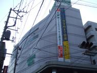 大船駅のエリア情報3