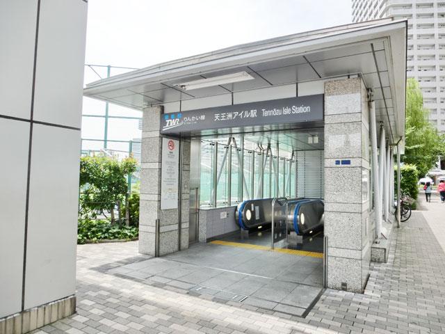 天王洲アイル駅のエリア情報5