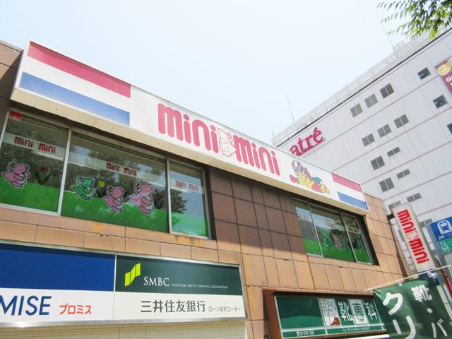 大井町駅のエリア情報11